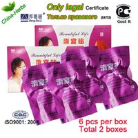 beautiful life tampons - 12pcs boxes beautiful life tampon feminine hygiene clean point tampon vaginal tampons BangDeLi herbal womb infection swabs