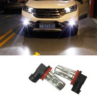 Wholesale 55W LM H11 LED Head Fog Light Bulbs V V H8 Car LED Daytime Running Lights Super Bright DRL Lights degree White