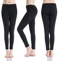 Cotton Spandex Yoga Pants Price Comparison | Buy Cheapest Cotton ...