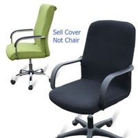 Wholesale Freeshipping Office Chair Cover Side Zipper Recouvre Chaise Stretch Rotating Lift Chair Cover