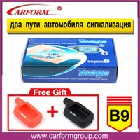 Wholesale way car alarm system starlionr B9 Russian version LCD remote engine starter B9 Two way auto alarm system
