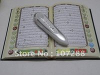 Wholesale holy quran read pen with GB built in memory books in total charge