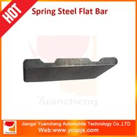 Wholesale BS Standard Steel Flat Bar for Trailer Leaf Spring Making