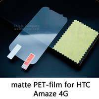 amazing frosting - Glossy Frosted Matte Anti glare Tempered Glass Protective Film Screen Protector For HTC Amaze G G22 X715e HTC ChaCha A810e G16 HTC E1 e