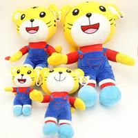 achat en gros de tigre en peluche-2017 chaud peluche jouets personnalisés mignons Qiaohu petits créatifs créateurs de dames de poupée enfants fabricants en gros