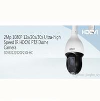 Ptz 12x España-DAHUA IP66,2Mp 1080P 12x / 20x / 30x de alta velocidad IR HDCVI PTZ cámara domo SD59212I / 220I / 230I-HC SD59212I-HC