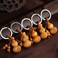 ferro alloys - Mahogany key chain pendant Safety in ferro gourd key car key chain is hanged adorn YSK04 carving