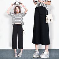 al leg - 2017 fashion women new spring and summer nine points casual pants large size loose wild wide leg Harem pants AL H