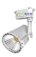 Wholesale Fancy design pure white warm white cool white w led track lamp led spotlight Warranty years H147