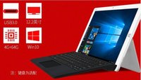 atoms charge - HOT sale IPS Cube Iwork12 Windows Home Android Dual OS Tablet PC x1200 Intel Atom X5 Z8300 Quad Core HDMI