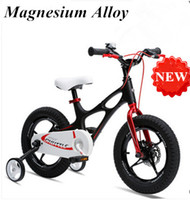 Wholesale kid s bike inch birthday gift for boys and girls aged magnesium alloy space shuttle