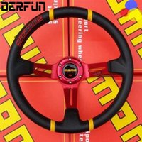 aluminum steering wheels - Universal Leather quot cm Modified Car Steering Wheel Four Speakers For Momo Four Colors