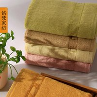 100% Cotton bath hand towel - piece Face Towel Face Towel Supplier manufacturer supplier in China offering Cotton Solid Color Bath Towel Towel Sets