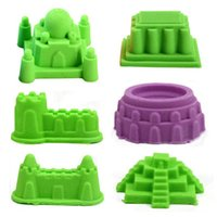 baby toy mold - Set Sand Mold Sandcastle Beach Sand Toy Baby Children Educational Mould