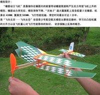 Venta al por mayor-Diy goma de la banda de aviones de helicóptero modelo de bricolaje planador de goma elástica de vuelo de avión a motor de juguete modelo de diversión de los niños