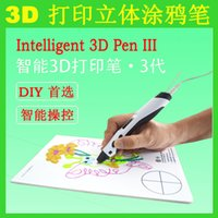 Wholesale V3 D drawing pen with PLA Filament ABS filament for DIY printing Design as Christmas gift