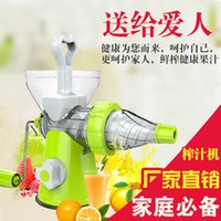 banana english - English instruction Multifunctional fruit and vegetable hand juice machine Homemade Fried banana ice cream juice machine