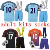 best new wines - Best quality new adult Manchester City Jerseys kit Socks DZEKO KUN AGUERO KOMPANY TOURE YAYA DE BRUYNE Home Away Shirt
