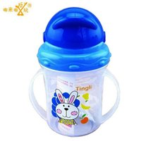 Wholesale Updated Durable Baby diaper Kids Straw Cup Drinking Bottle Sippy Cups With handles Cute Design Feeding Bottle PP Plastic SGS