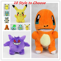 Wholesale High Quality Pocket Monster figure Plush Toys Pikachu Bulbasaur Squirtle Charmander Soft Stuffed Plush Toys Doll For Kids Toys Gift