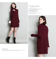 Wholesale Winter new intellectual elegant goddess of contracted dress van cultivate one s morality show tall collar wool sweater dress