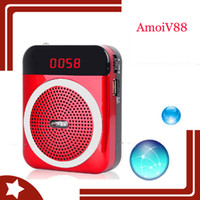 best dance radio - AmoiV88 portable radio The old man card speaker music player Square dance sound Best gift
