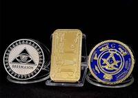 Wholesale 4pcs Masonic series different creative small metal ornament craft Masonic symbols designs Masonic Freemasonry coin bar