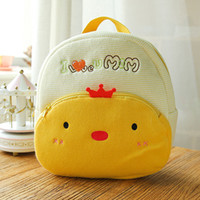 baby happiness - Happiness children school bag The kindergarten baby infant students plush cartoon backpack bag lovely and fashion