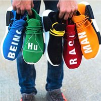 art body collection - NMD Hu releases by Pharrell Williams in red black light blue tangerine green Nmd Human Race Runner fantastic sneakers under Hu Collection