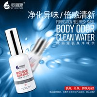 armpit odor - To armpits in addition to the net body odor smell water spray liquid men and women