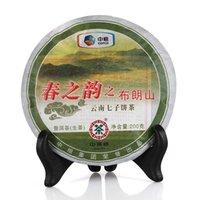 beauty sweet tea - 200g Chinatea dark tea pu er keep beauty keep stomach warm new raw tea sweet