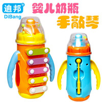 Wholesale The children beat initiation toy bottle knock harp rattle