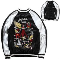 Wholesale Harajuku Loves Yokosuka Embroided Baseball Jackets Autumn Two Side Can Wear Casual Sport Streetwear Teenager Hip hop Locomotive Jackets