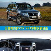 Wholesale ccessories for blackberry curve Dashmats car styling accessories dashboard cover for Mitsubishi Pajero V75 V77 V73 V97 V93 sport Mo