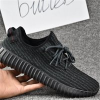 Wholesale 2017 Adidas Original Yeezy Boost Pirate Black Oxford Tan New Color Kanye Milan West Yeezy Boost Running Shoes US With Box