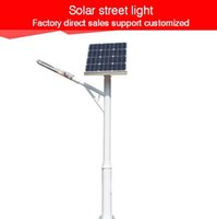 Wholesale Factory direct sales of solar light pole with led lamp outdoor lighting can be customized m m area with a road light pole