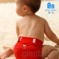baby colth - glad baby BABY colth diapers ml insert pack baby gift Adjustable washable Repeated use waistband with velc ro close