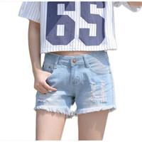 Women Regular Zipper Fly Women Denim Shorts Hole Jeans Loose Cotton Light Blue Booty Casual Shorts Skirt Jeans Feminino Short For Girls SH104
