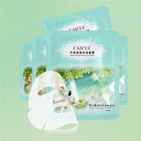Moisturising aloe skin products - CAICUI Aloe and Alga Plant Collagen Crystal Anti aging Moisturizing Whitening Skin Care Face Mask Product