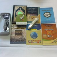 Wholesale islamic holy quran reading pen PQ15 with word by word voice english arabic urdu translation