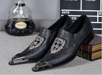 ancient chinese steel - HOT British fashion Chinese national wind leisure men s shoes Embroidered lazy tide restoring ancient ways steel toed shoes