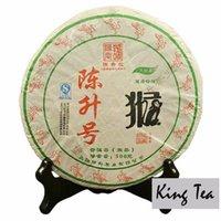 Wholesale King Tea ChenShengHao Monkey Year s Memorial Cake g China YunNan MengHai Chinese Puer Puerh Raw Tea Sheng Cha Premium