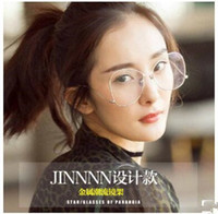 aw glass - JINNNN glass frame han edition style restoring ancient ways spectacle frame aw myopia frame mirror star with men and women