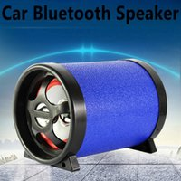 audio output device - New inch Car Bluetooth Speaker Stereo Amplifier Round V V Subwoofer Motorcycle Speaker FM Radio Support MM Audio Output Device