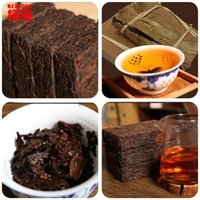 ancient china tea - 250g Ripe PuEr Tea High quality Yunnan Pu er Tea Ancient Tree Puer China Slimming Green Food for Health Care