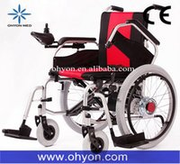 Wholesale 2017hot sale Electric Wheelchair for handicapped OHYON