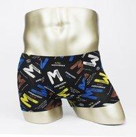 bamboo news - Good News Men Briefs Bamboo Fiber Boxers Underpants Underwear Fashion Designs Sizes XL XL XL