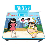 balance machines - 2016 Quality KG G Household Human Body Bathroom Scale Electronic Health Fat Weighing Machine Precision Cartoon Balance