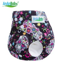 baby g diaper - 2016 New Design Colorful Prints Cloth Diaper Cover Reusable Nappies All In One Size Machine Washable Baby Nappy G Series