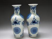 antique ceramic vases - China Blue and white porcelain Two Vases Painted Flower Fish Vase Have mark W066